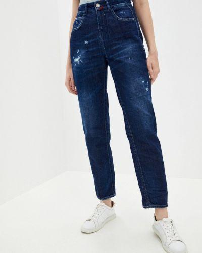 Синие джинсы High