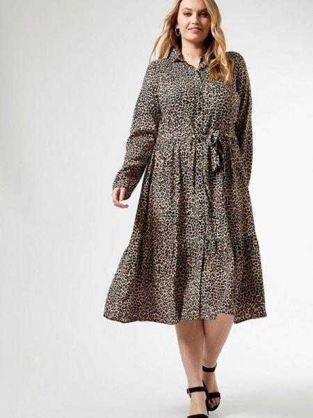 Бежевое повседневное платье Dorothy Perkins Curve