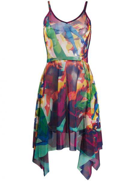 Платье винтажная с V-образным вырезом Jean Paul Gaultier Pre-owned