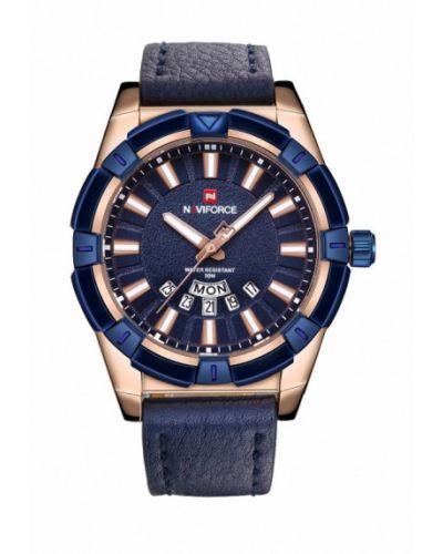 Синие часы Naviforce