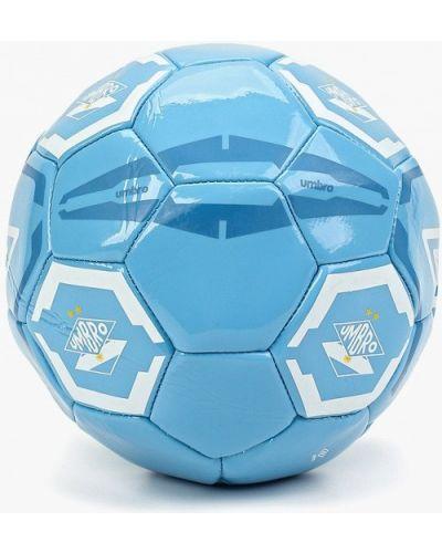 Футбольный спортивный костюм - голубой Umbro