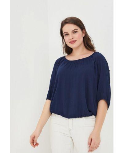 Синяя блузка Lina