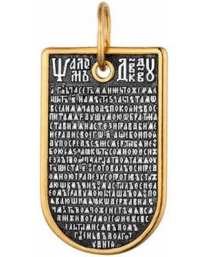 Медальон с декоративной отделкой с подвесками ювелия