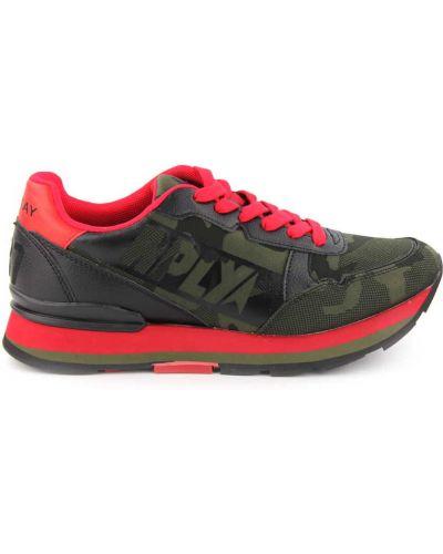 Szare sneakersy skorzane Replay