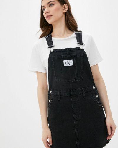 Серебряное джинсовое платье Calvin Klein Jeans