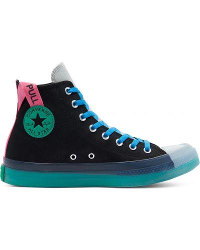 Повседневные мягкие синие кеды Converse