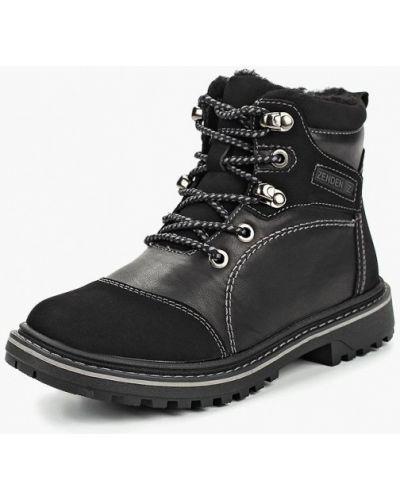 Ботинки замшевые черные Zenden Collection
