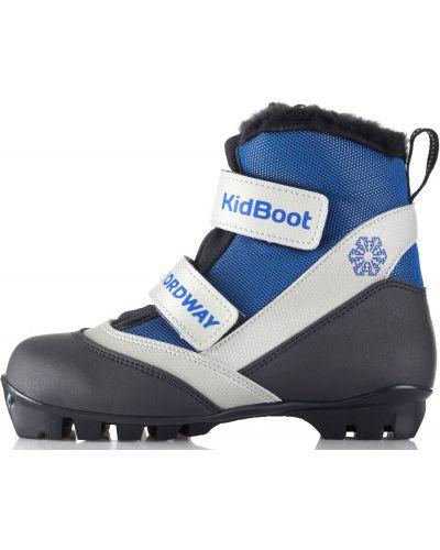Синие ботинки для беговых лыж Nordway