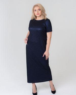 Платье макси на торжество платье-сарафан Sparada