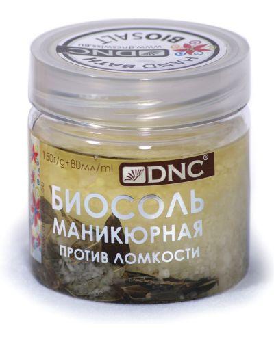 Соль для маникюра Dnc