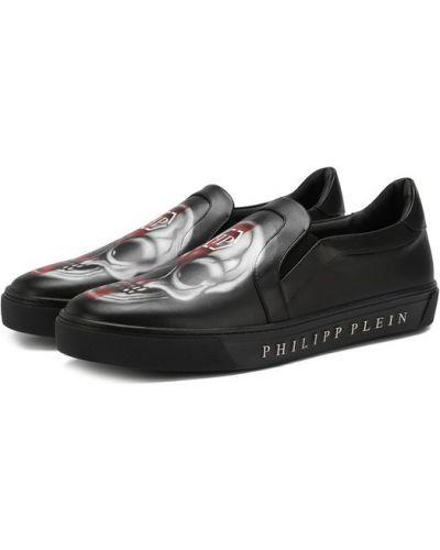 Черные слипоны Philipp Plein