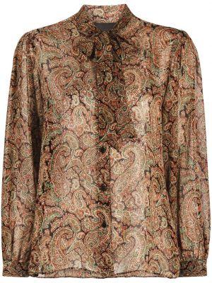 Шелковая рубашка - зеленая Nili Lotan