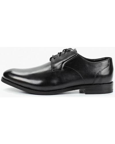 Мужские туфли Clarks (Кларкс) - купить в интернет-магазине - Shopsy 77c3e11e06d5a