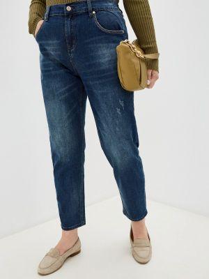 Прямые джинсы - синие Averi