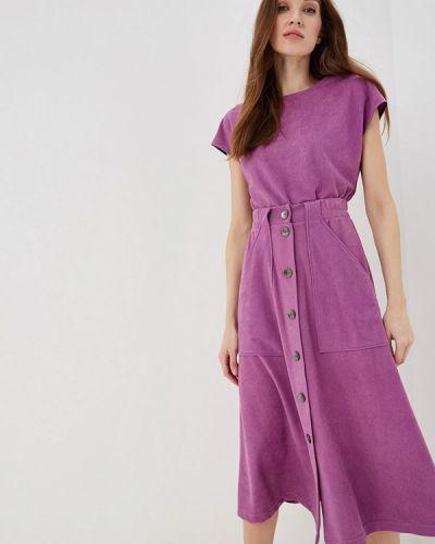 Юбочный костюм фиолетовый Raya