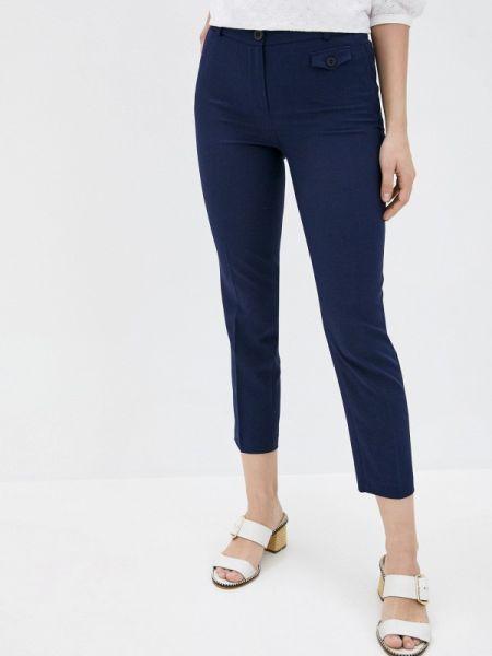 Синие брюки узкого кроя Antiga