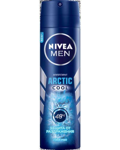 Дезодорант для ног Nivea