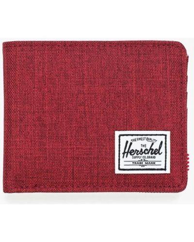 Косметичка Herschel Supply Co