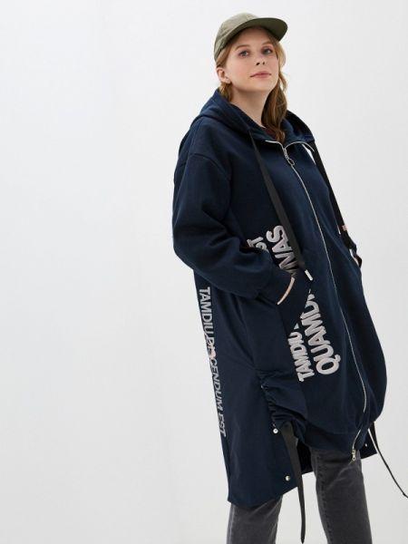 Синее зимнее пальто с капюшоном Winterra