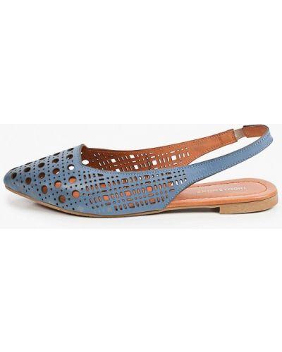 Кожаные синие туфли с открытой пяткой Thomas Munz
