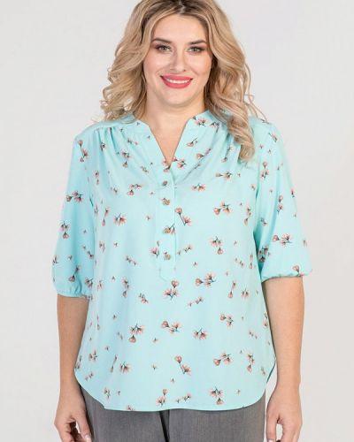 Бирюзовая блузка с длинным рукавом с длинными рукавами Luxury Plus
