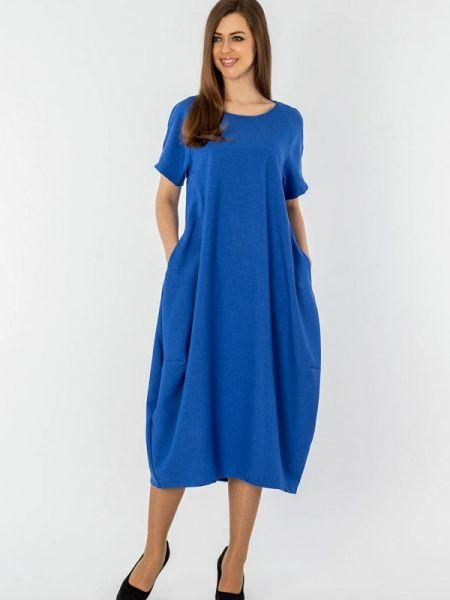 Повседневное платье синее весеннее S&a Style