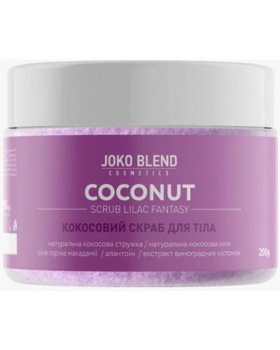Фиолетовый скраб для тела Joko Blend