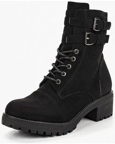 Ботинки осенние высокие Sweet Shoes