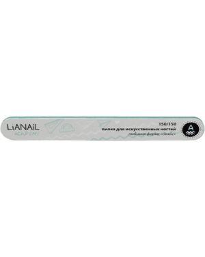 Пилочка для ногтей Lianail
