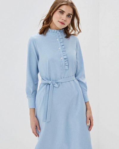 Платье - голубое Maison De La Robe
