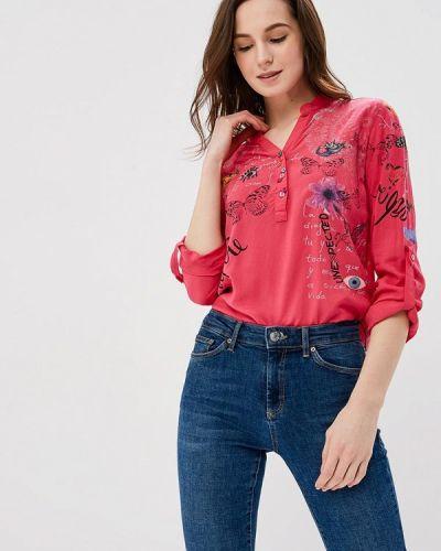 Розовая блузка Desigual