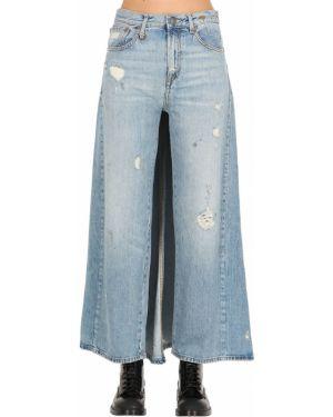 Джинсовая юбка кожаная с карманами R13