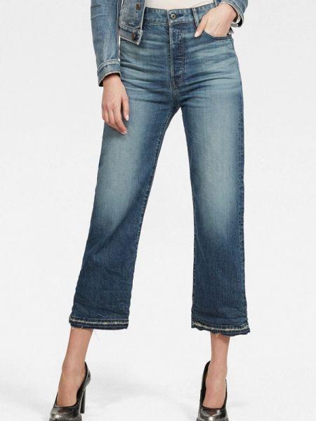 Синие джинсы G-star