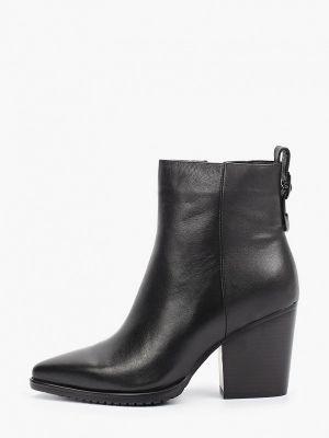 Кожаные ботильоны - черные Just Couture