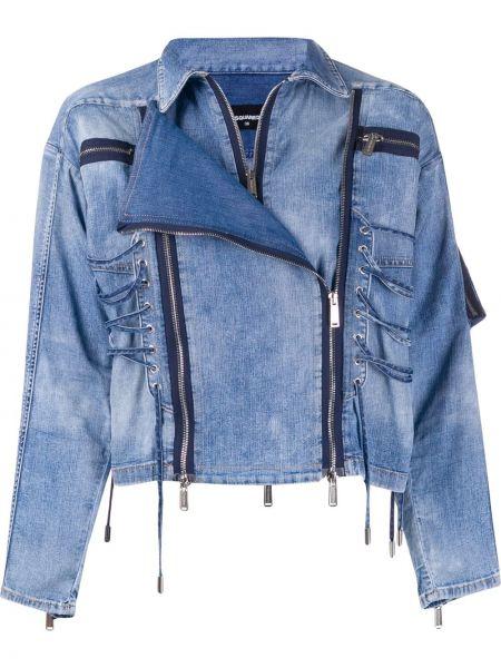 Классическая синяя джинсовая куртка на молнии с воротником Dsquared2