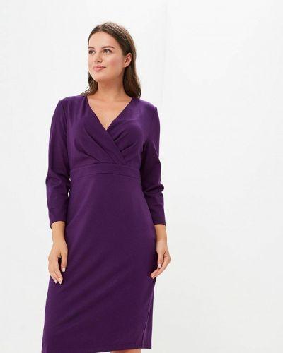 Фиолетовое платье Lina