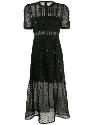 Платье мини миди на молнии Self-portrait
