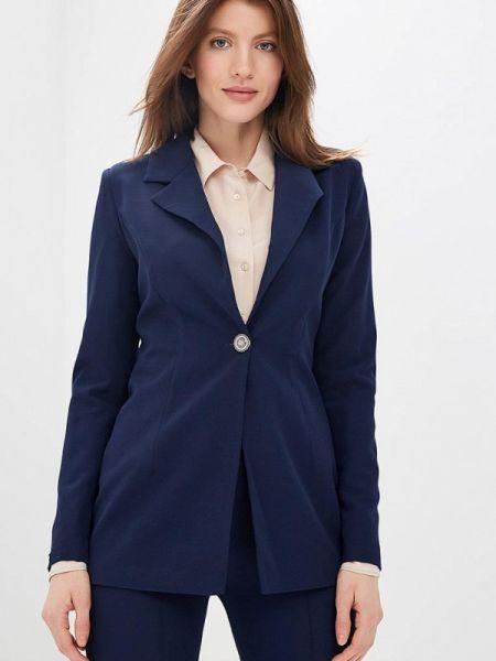 Синий костюм Royal Elegance
