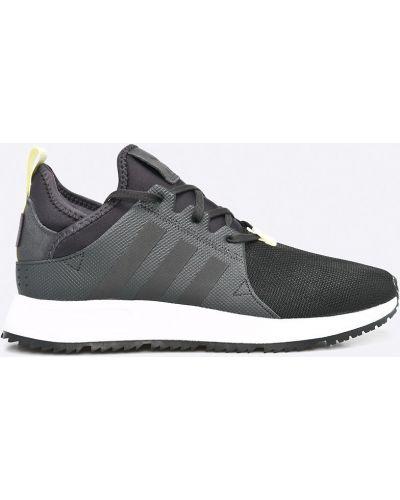 Кроссовки X Plr Snkrboot Adidas Originals