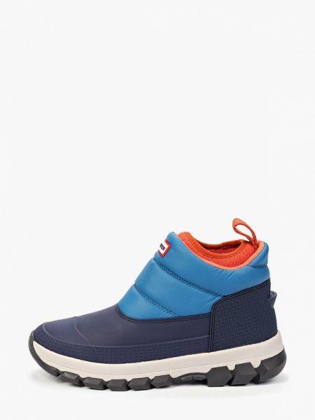 Нейлоновые синие ботинки осенние Hunter