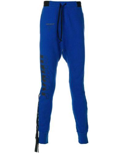 Спортивные брюки из вискозы синий Unravel Project