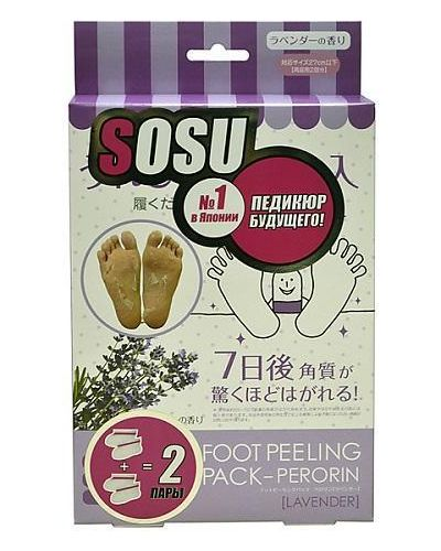 Носки педикюрные Sosu