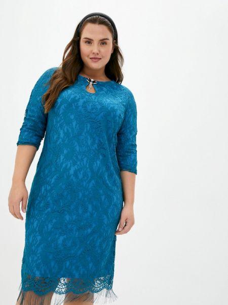 Вечернее платье - бирюзовое Blagof