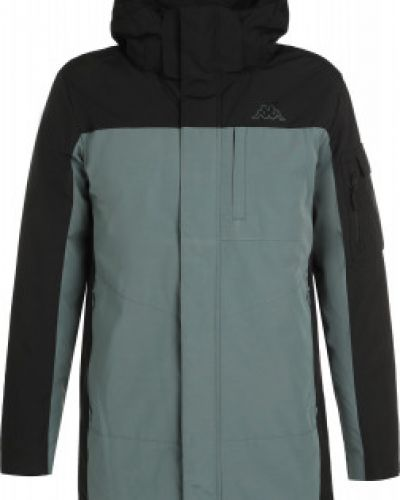 Черная теплая длинная куртка на молнии Kappa