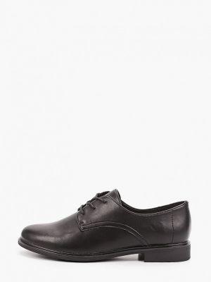 Черные кожаные ботинки Ridlstep