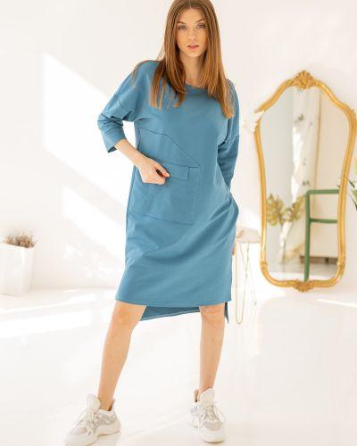 Домашнее с рукавами модное платье Lovitton