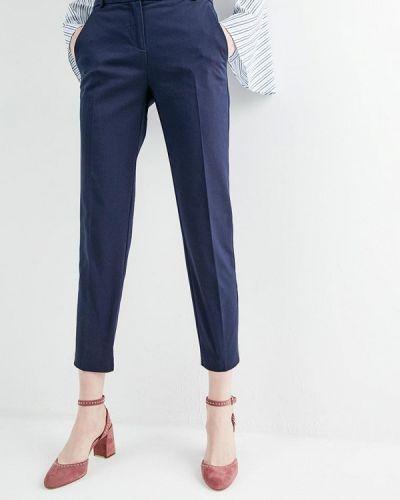 Синие брюки прямые Pinko