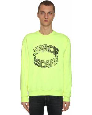 Prążkowana żółta bluza bawełniana Calvin Klein Established 1978