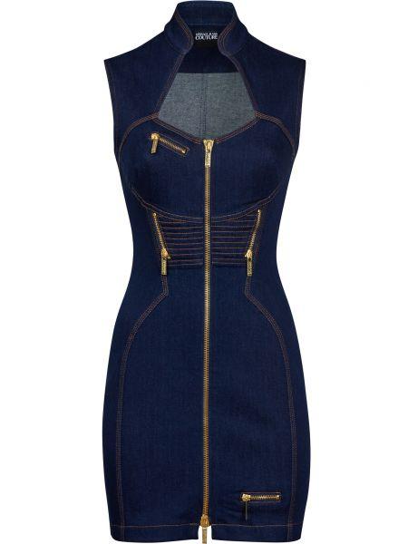 Хлопковое синее платье на молнии Versace Jeans Couture