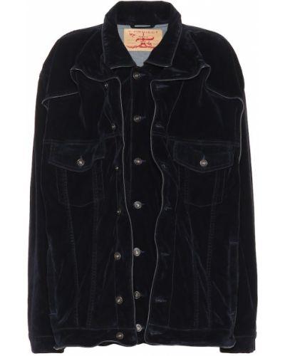 Синяя плюшевая куртка Y/project